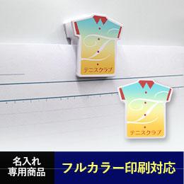 マグネットトクリップ/Tシャツ型