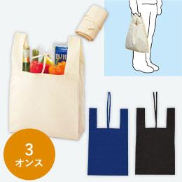 コットンバッグ レジ袋型
