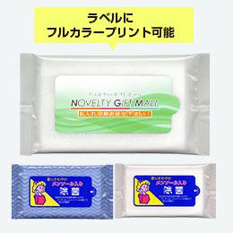 メンソール入り除菌ウェット10枚入【ラベルプリント対応可能】