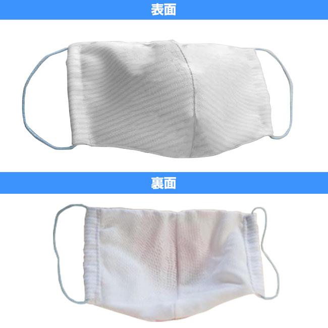 オリジナル立体布マスク【フルカラー対応】(SNS-KA-02)表面・裏面