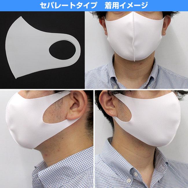 全面プリントマスク【フルカラー対応】(SNS-TR-001)紐部分