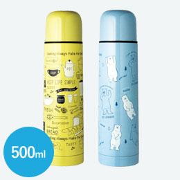 ファンミール・ステンレスボトル500ml