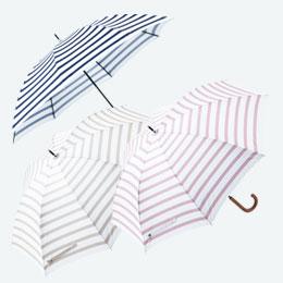 カジュアルボーダー・晴雨兼用長傘