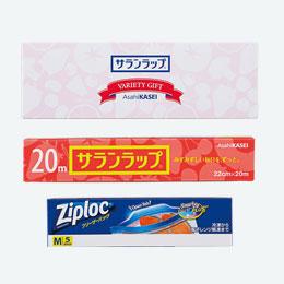 旭化成 サランラップバラエティギフト4