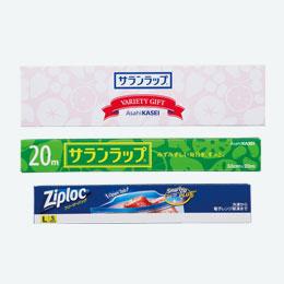 旭化成 サランラップバラエティギフト5