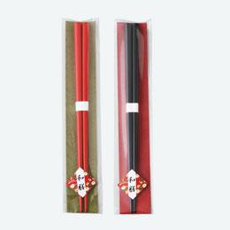 オリジナル和膳塗箸