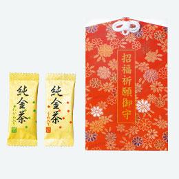 招福お守純金茶2Pセット