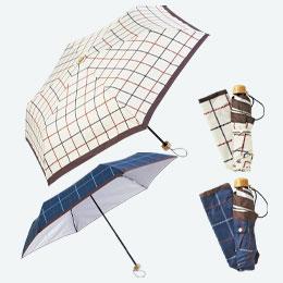 プレーンチェック・晴雨兼用折りたたみ傘