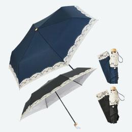 アイビーフラワー・晴雨兼用折りたたみ傘