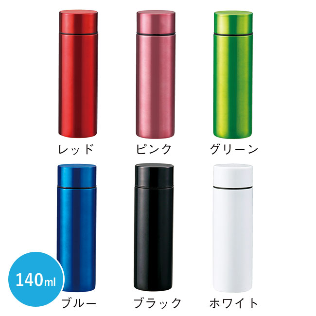 セルトナ・ポケットサイズ真空ステンレスボトル(sd203331-6)