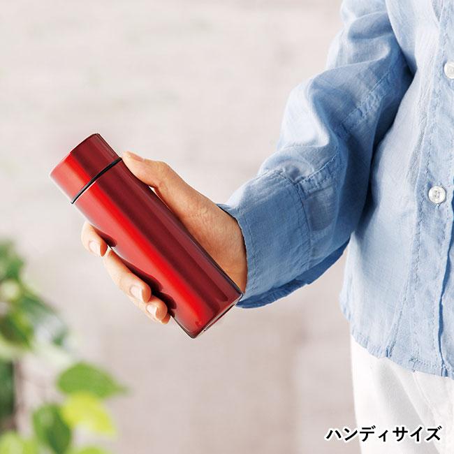 セルトナ・ポケットサイズ真空ステンレスボトル(sd203331-6)ハンディサイズ