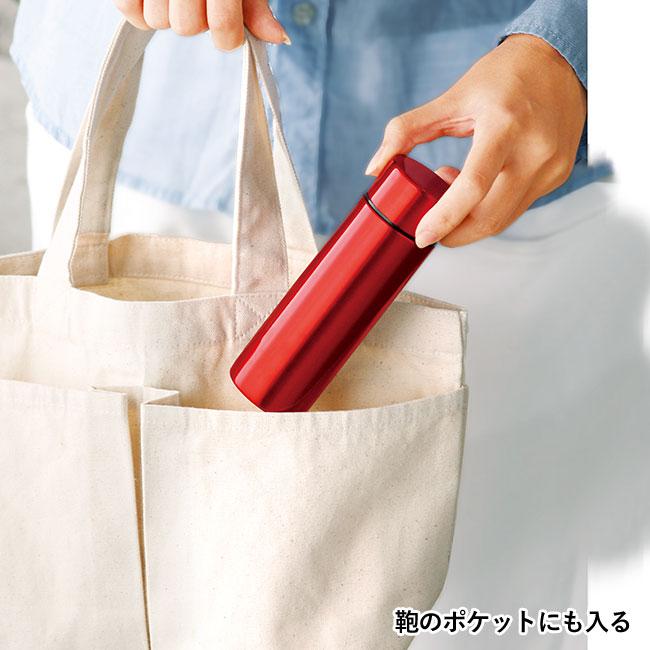 セルトナ・ポケットサイズ真空ステンレスボトル(sd203331-6)カバンのポケットにも入る