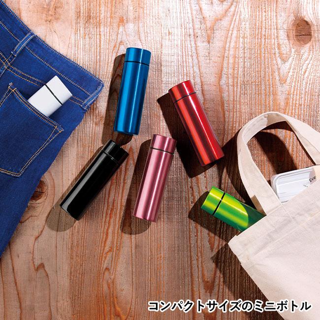 セルトナ・ポケットサイズ真空ステンレスボトル(sd203331-6)コンパクトサイズのミニボトル