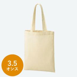 3.5オンス・A4ワイドコットントート