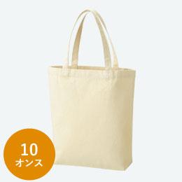 10オンス・厚生地B4コットントート(マチ付)