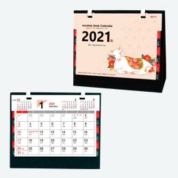 モニモ2021 卓上カレンダー