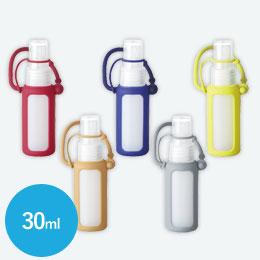 シリコンケース付きスプレーボトル30ml(ボトルのみ)