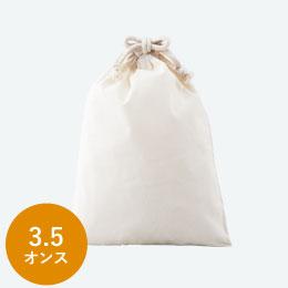 3.5オンス・コットン巾着(M)