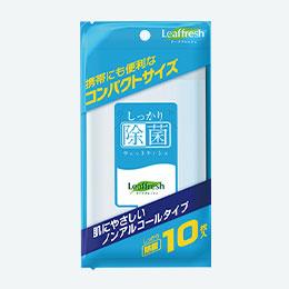 しっかり除菌ウェットティシュ 10 枚入※予約商品【4月27以降入荷予定】