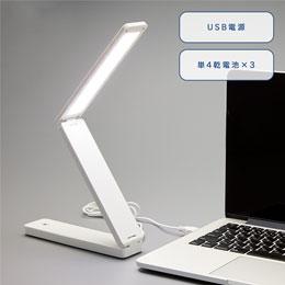 LEDポータブルデスクライト スリム