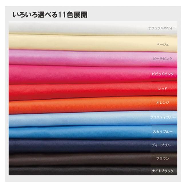 不織布A4フラットトート(tTR-0435)色々選べる16色展開