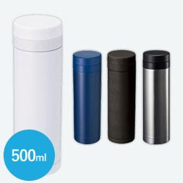 スリムサーモステンレスボトル 500ml
