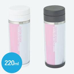 カスタムデザインステンレスボトル 220ml