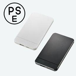 モバイルチャージャー4000(在庫限り商品)