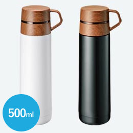 木目調カップサーモボトル 500ml(在庫限り商品)