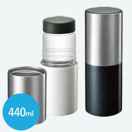 ペアサーモカップボトル(在庫限り商品)
