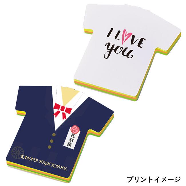カスタムデザイン付箋 Tシャツ(tTS-1500)プリントイメージ