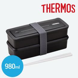 サーモス(THERMOS)フレッシュランチボックス