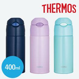 サーモス(THERMOS)真空断熱ストローボトル 400ml