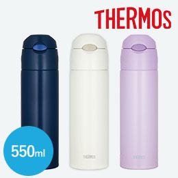 サーモス(THERMOS)真空断熱ストローボトル 550ml