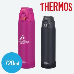 サーモス(THERMOS)真空断熱スポーツボトル 720ml
