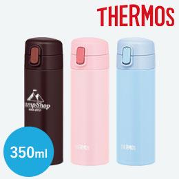 サーモス(THERMOS)真空断熱ストローボトル 350ml