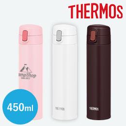 サーモス(THERMOS)真空断熱ストローボトル 450ml