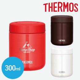 サーモス(THERMOS)真空断熱スープジャー 300ml