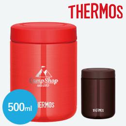 サーモス(THERMOS)真空断熱スープジャー 500ml