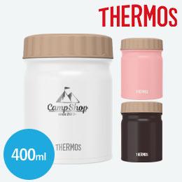 サーモス(THERMOS)真空断熱スープジャー 400ml