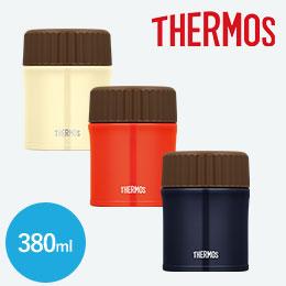 サーモス(THERMOS)真空断熱スープジャー 380ml