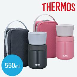 サーモス(THERMOS) 真空断熱スープランチセット 550ml