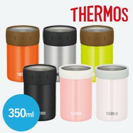 サーモス(THERMOS)保冷缶ホルダー 350ml缶専用