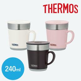サーモス(THERMOS)保温マグカップ 240ml