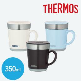 サーモス(THERMOS)保温マグカップ 350ml