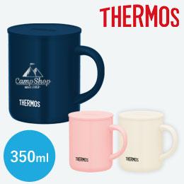 サーモス(THERMOS)真空断熱マグカップ  350ml
