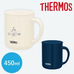 サーモス(THERMOS)真空断熱マグカップ  450ml