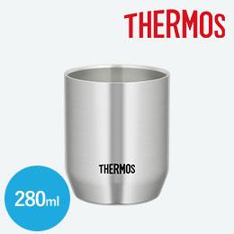 サーモス 真空断熱カップ 280ml