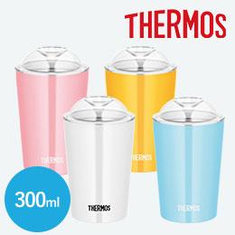 サーモス(THERMOS)保冷ストローカップ 300ml