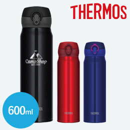 サーモス(THERMOS)真空断熱ケータイマグ 600ml
